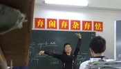 好有型的教员哟