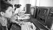 最老的游戏机室