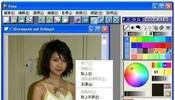 专为色狼设计的图片编辑软件