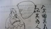 恶搞小学讲义插图选集(二)