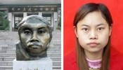 北京猿人PK凤姐