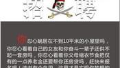 索马里海盗招聘广告