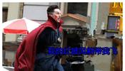 超级英雄们红披风的作用!