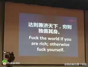 这个翻译我给满分
