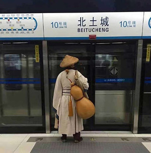 一个人的江湖,出门乘地铁