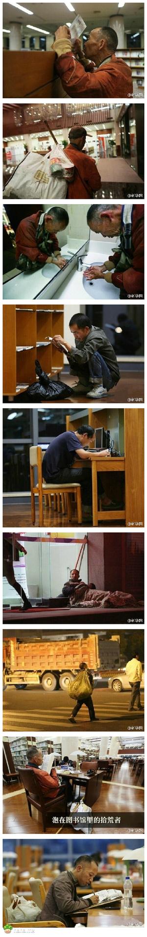 """杭州图书馆允许拾荒者入内阅读,唯一要求是:要洗手。有市民表示无法接受,馆长褚树青说:""""我无权拒绝他们来读书,但您有权离开。"""