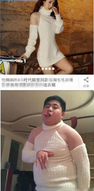 胖子是没有未来的