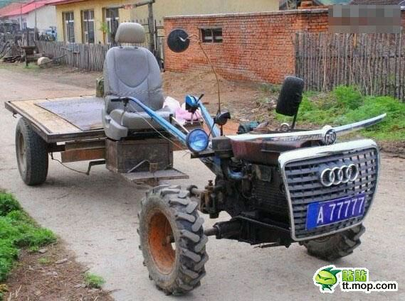 奥迪牌拖拉机