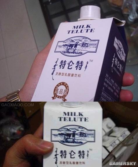 不是所有牛奶都叫特仑苏,还有一种叫特伦特