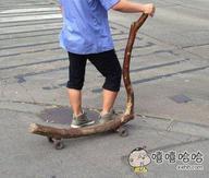新买的滑板车
