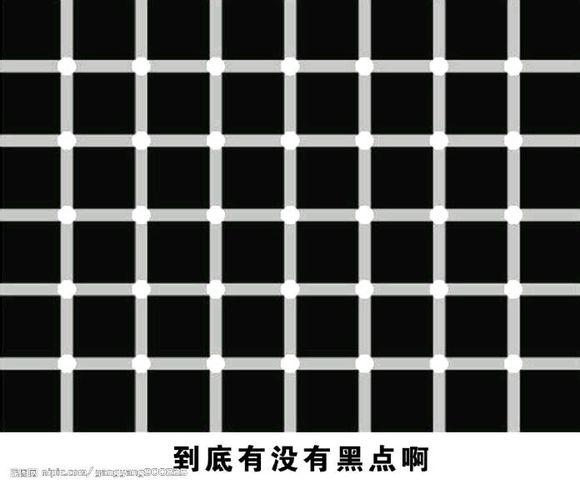 有没有黑点