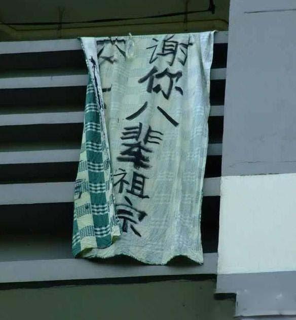大学被子哥雷人雷语