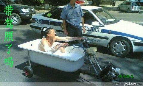 带驾照了吗
