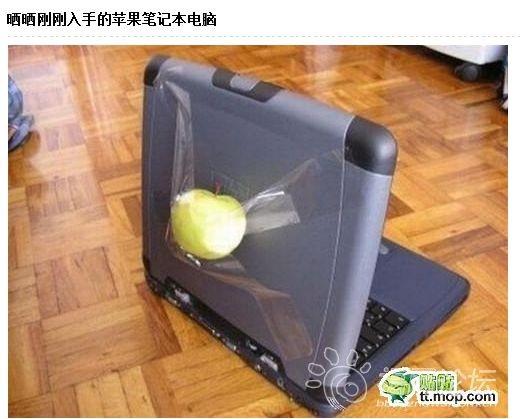 刚入手的苹果笔记本电脑