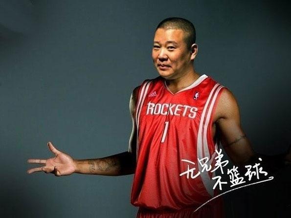 郭德纲进军篮球业?