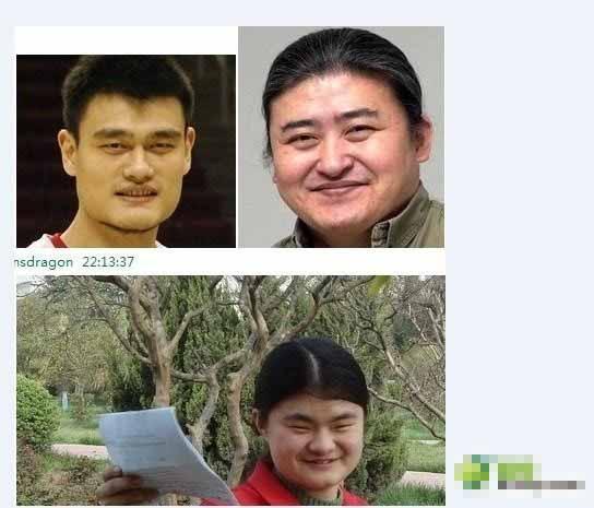 姚明和刘欢的结合版