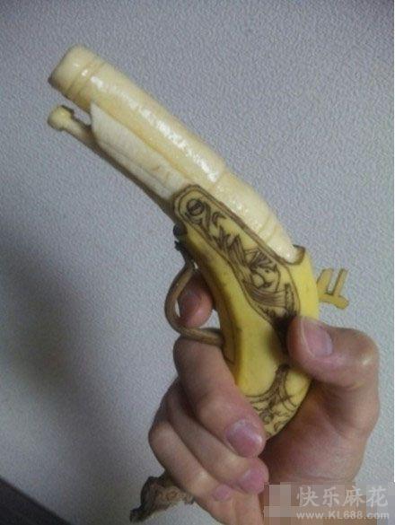 香蕉也可以这么玩,屌爆了