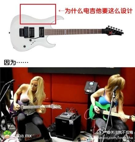 为什么电吉他要这么设计