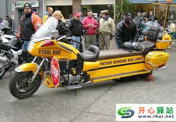 超豪华加长型摩托车