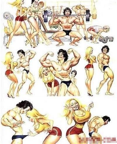 女人不仅仅关注肌肉
