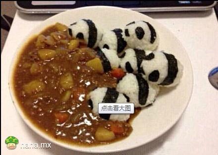 熊猫吃翔......有食欲么?