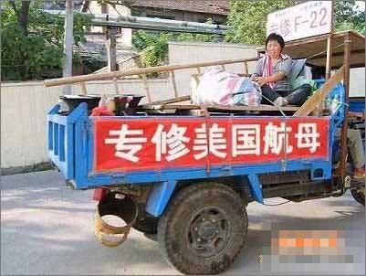 还是咱中国的技术牛!