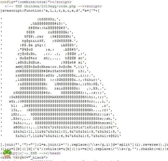 刚刚本人在查看一些网站的网页代码,发现TAO宝首页的代码是这样的,有图有真相。T宝的程序员你们是想闹哪样?