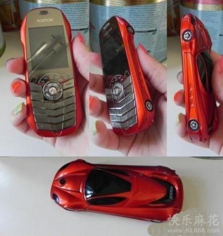 这电话,还真以为是模型车
