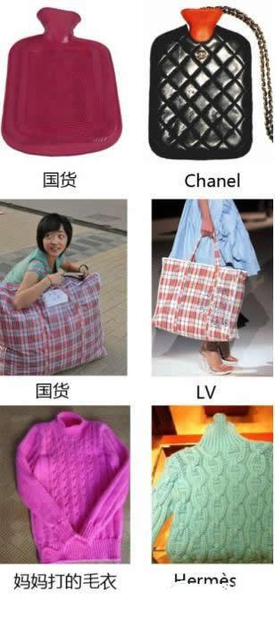 原来国货一直走在国际时尚的前沿