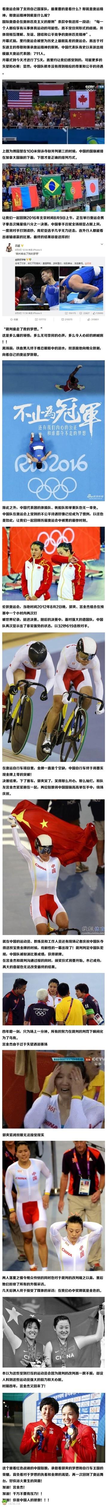 一直以为吕斌是被黑的最惨的一次,原来在伦敦奥运会上还有这样的一幕!不过没关系,宫金杰又回来了!