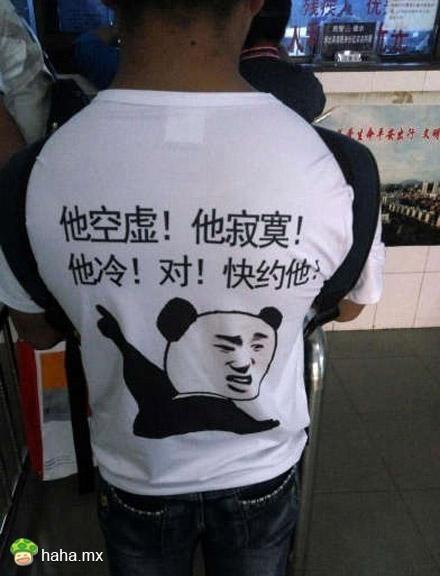 约炮公用T恤